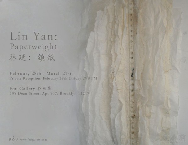 00 Poster of Lin Yan Paperweight