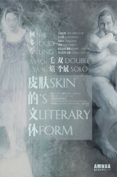 00 Poster of Skin's Literary Form