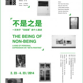 """00 Poster of The Being of Non Being A Kind of Personal Expression on """"Meta Painting"""" 290x290 - The Being of Non-Being: A Kind of Personal Expression on """"Meta-Painting"""" Presented at Linda Gallery"""