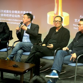 "01 Presented honor guests answered the question by media 290x290 - Press Conference of ""The 8th Award of Art China • Selections of the Annual Influential Artists 2013"" Held at the Place Museum"