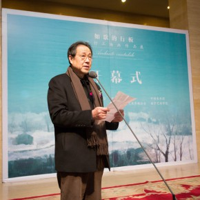 """02 Shen Xinggong addressed at the opening ceremony of """"Andante Cantabile – Shen Xinggong Oil Painting Exhibition""""  290x290 - Emotion and Personality: Shen Xinggong Talked About the Creation and Teaching of Oil Painting"""