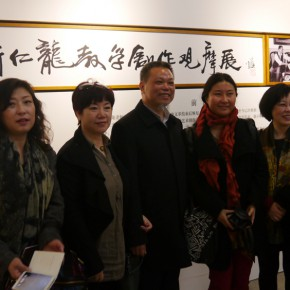 "04 Photo of Xu Renlong and honoured guests at the ""Teaching and Learning Improving Each Other Exhibition for Xu Renlong's Teaching and Creation"" No.1 290x290 - Holding an Exhibition for the Students and Teaching Staff – Exhibition by Xu Renlong opened in CAFA"