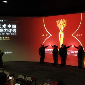 "07 View of the press conference of ""The 8th Award of Art China"" 290x290 - Press Conference of ""The 8th Award of Art China • Selections of the Annual Influential Artists 2013"" Held at the Place Museum"