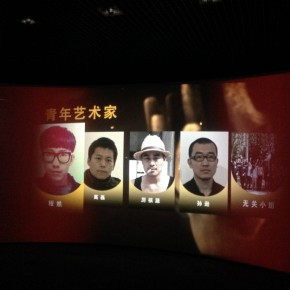 "09 View of the press conference of ""The 8th Award of Art China"" 290x290 - Press Conference of ""The 8th Award of Art China • Selections of the Annual Influential Artists 2013"" Held at the Place Museum"