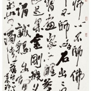 """09 Xu Renlong """"His Poem"""" 137 X 70 cm 2012 290x290 - """"Teaching and Learning Improving Each Other: Exhibition for Xu Renlong's Teaching and Creation"""" Opened in CAFA"""