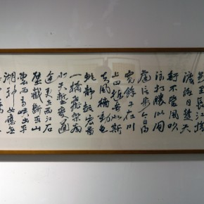 "11 Installation view of ""Teaching and Learning Improving Each Other Exhibition for Xu Renlong's Teaching and Creation"" 290x290 - Holding an Exhibition for the Students and Teaching Staff – Exhibition by Xu Renlong opened in CAFA"