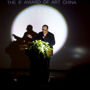 "11 View of the press conference of ""The 8th Award of Art China"" 290x290 - Press Conference of ""The 8th Award of Art China • Selections of the Annual Influential Artists 2013"" Held at the Place Museum"