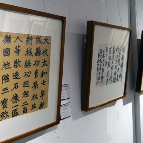 "12 Installation view of ""Teaching and Learning Improving Each Other Exhibition for Xu Renlong's Teaching and Creation"" 290x290 - Holding an Exhibition for the Students and Teaching Staff – Exhibition by Xu Renlong opened in CAFA"