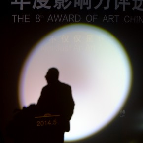 "12 View of the press conference of ""The 8th Award of Art China"" 290x290 - Press Conference of ""The 8th Award of Art China • Selections of the Annual Influential Artists 2013"" Held at the Place Museum"