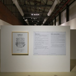"""16 Installation View of New Works 1 290x290 - The Annual Exhibition Programme of """"New Works #1"""" on Show at OCAT Shenzhen"""