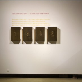 """21 Installation View of New Works 1 290x290 - The Annual Exhibition Programme of """"New Works #1"""" on Show at OCAT Shenzhen"""
