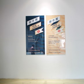 """27 Installation View of New Works 1 290x290 - The Annual Exhibition Programme of """"New Works #1"""" on Show at OCAT Shenzhen"""
