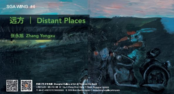 Poster of Distant Places