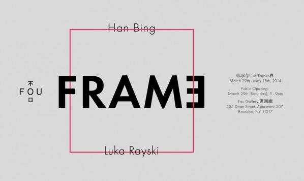 Poster of Frame