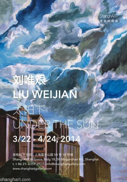 Poster of Liu Weijian Under the Sun