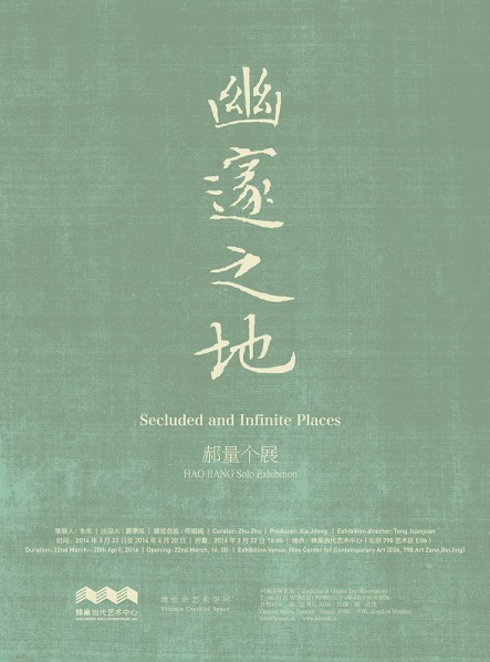 Poster of Secluded and Infinite Places