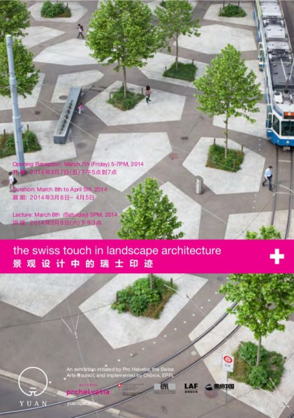 Poster of The Swiss Touch in Landscape Architecture-exhibition