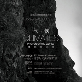 "The First Solo Show of Jocelyne Alloucherie in China ""Climates: Photographic Works"" Opening at Times Art Museum, Beijing"