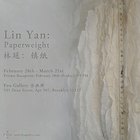 "Fou Gallery presents ""Lin Yan: Paperweight"" featuring her recent works"