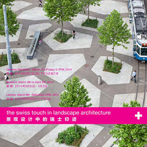 """The Swiss Touch in Landscape Architecture"" Curated by Michael Jakob to be Presented at Yuan Space"