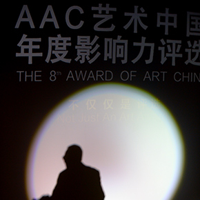 "Press Conference of ""The 8th Award of Art China • Selections of the Annual Influential Artists 2013"" Held at the Place Museum"