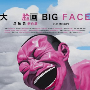 "00 Poster of ""Big Face – New Works by Yue Minjun"""