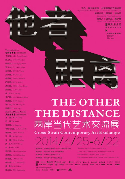 00 Poster of the exhibition