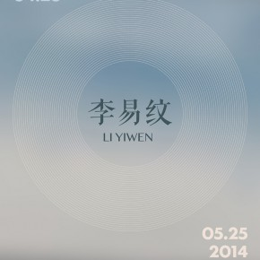 01 Poster of the exhibition1 290x290 - The Solo Exhibition by Artist Li Yiwen Presented at Gallery Yang