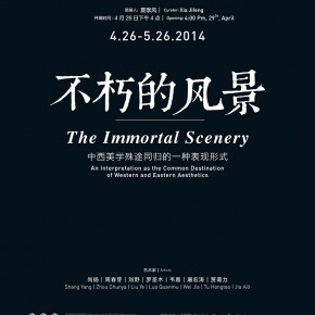 "01 Poster of the exhibition2 290x290 - Hive Center for Contemporary Art presents ""The Immortal Scenery"""