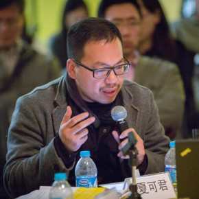 "02 Associate Professor Xia Kejun from Renmin University of China1 290x290 - The Second CAFAM Biennale Discussion ""Curating Reason and the Critic"" Held at CAFA Art Museum"