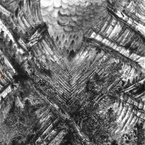 02 Hou Zhuowu Ceremony 2012 Ink on rice paper 326.5 x 143 cm 290x290 -  INK MUTATIONS: Exhibition of Works by Hou Zhuowu Opening April 14 at Today Art Museum