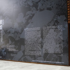 "02 Installation view of ""Ruins Re deconstruction of the Mode of Ink by Li Gang 290x290 - ""Ruins: Re-deconstruction of the Mode in Ink by Li Gang"" Unveiled in Guangzhou"