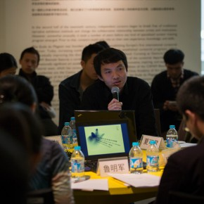 "07 Hu Bin Associate Professor of Guangzhou Academy of Fine Arts1 290x290 - The Second CAFAM Biennale Discussion ""Curating Reason and the Critic"" Held at CAFA Art Museum"