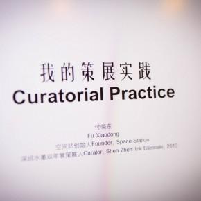 10 The Theme of Fu Xiaodong's Speech