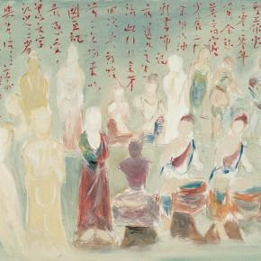 "100 Wu Yi ""Laboratory of Mural Restoration"" oil on canvas 50 x 40 cm 2010 290x290 - Wu Yi"