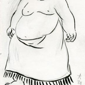"""107 Wu Yi, """"Big Sumo"""""""