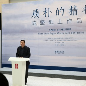 "11 View of the opening ceremony of ""Spirit of Pristine"" Chen Jian Paper Works Solo Exhibition 290x290 - ""Spirit of Pristine"" solo exhibition of Chen Jian featuring his works on paper opened at Hubei Museum of Art"