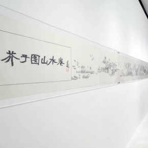 "14 Installation View of Work by Xu Bing at Spiritual as Mountains 290x290 - Pearl Lam Galleries Hong Kong presents group exhibition ""Spiritual as Mountains"""