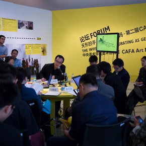"14 View of the discussion1 290x290 - The Second CAFAM Biennale Discussion ""Curating Reason and the Critic"" Held at CAFA Art Museum"