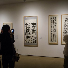"14 View of the exhibition ""Modern Recluse Hermit Spirits of Zhu Xinjian"" 290x290 - ""Modern Recluse: Hermit Spirits of Zhu Xinjian"" Opened at Today Art Museum to Recall the New Literati Painter Zhu Xinjian"