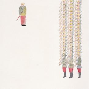 "163 Wu Yi ""The Instructor"" ink on paper 138 x 68 cm 2006 290x290 - Wu Yi"
