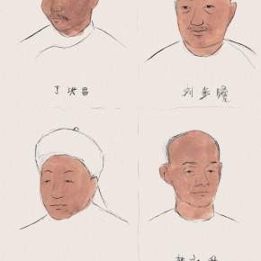 """178 Wu Yi """"Ding Ruchang Liu Buchan Deng Shichang and Lin Yongsheng"""" 290x290 - Wu Yi"""