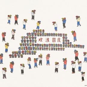 "185 Wu Yi ""New Mapo Group Paintings No.25"" ink on paper 198 x 198 cm 2004 290x290 - Wu Yi"