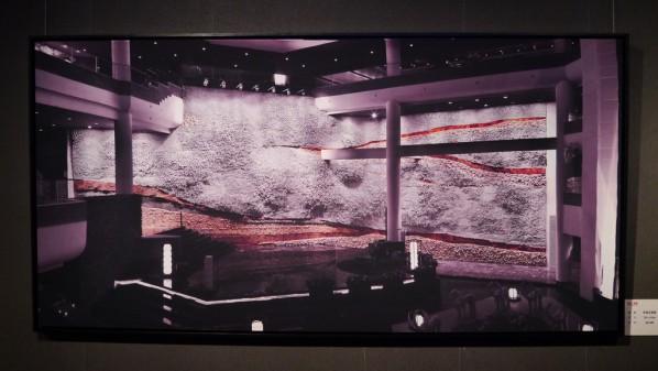 "19 Zhu Legeng, ""The Blooming of Life"", 29 x 9.5 cm, 2014"