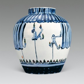 """197 Wu Yi, """"Juggling"""", porcelain, 2001"""