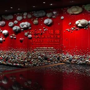 """23 Zhu Legeng, """"The Scene of Arrival of Sky Waters"""", 1600 x 450 cm, 2014"""