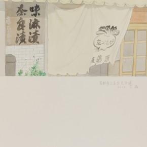 "76 Wu Yi, ""Kyoto Kamigyoku Taishi Road"", colored ink on paper, 39 x 27 cm, 2012"