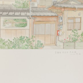 "78 Wu Yi, ""Kyoto Chukyo-ku Taishi Road"", colored ink on paper, 39 x 27 cm, 2012"