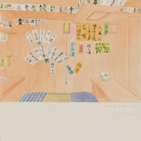 "79 Wu Yi, ""Kyoto Higashiyama-ku Hanami-Koji, colored ink on paper, 39 x 27 cm, 2012"