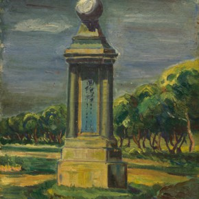 Chen Chengbo, Sculpture of the Tropic of Cancer, 1924; Oil on canvas, 45x33cm